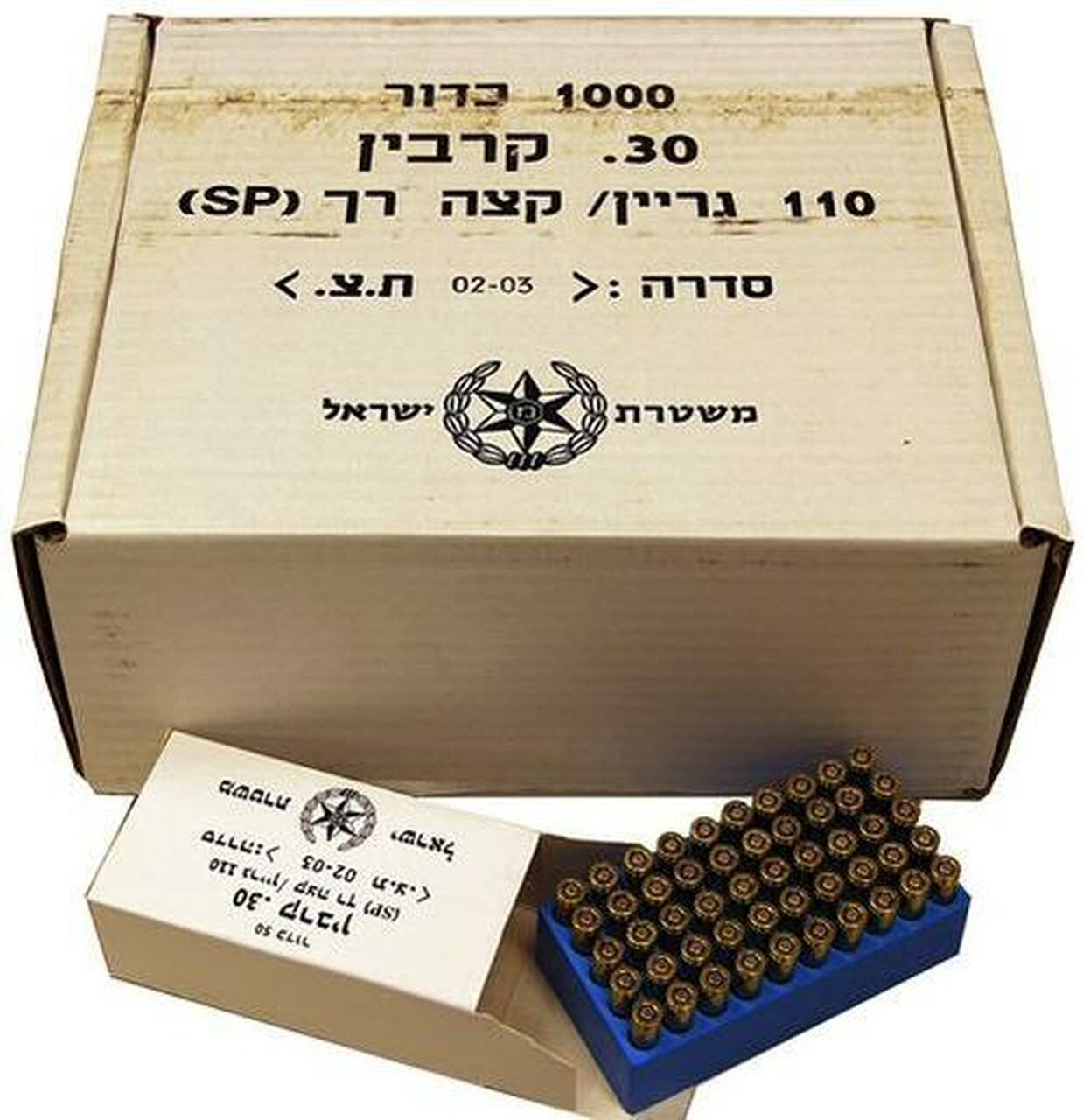 Image of IWI .30 Carbine Ammo, 110gr, Soft Point, 1000rd/Case